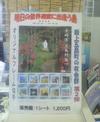 Stamp2_2
